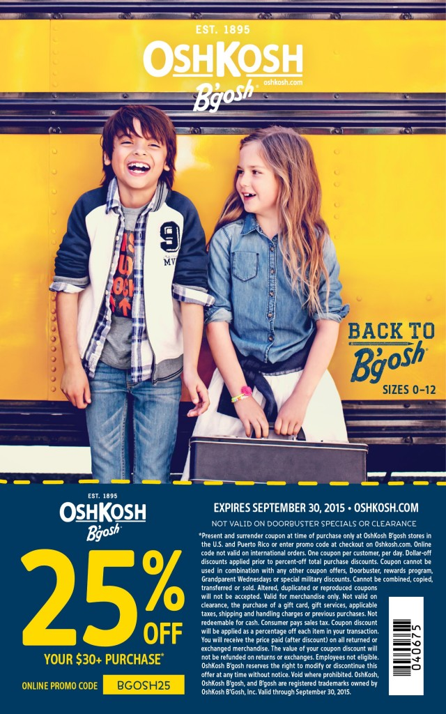 OK Fall15 Blogger Coupon 640x1024 Zane and Hayley are Back to School in OshKosh B'Gosh! #backtobgosh #BgoshJeanius #IC