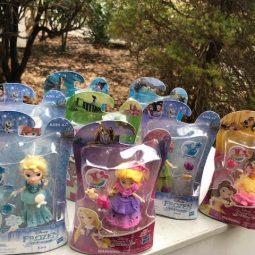 Princesses..Princesses..And More Princess… Wonderful Disney Easter Gifts!