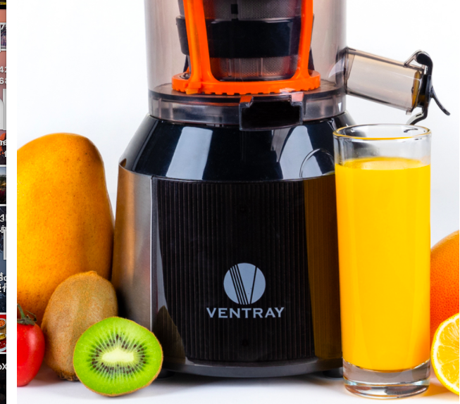 Ventray 809 Juicer for all my juicing needs!